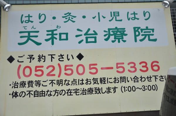 DSC_6285
