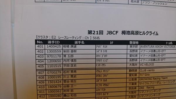 DSC_4097